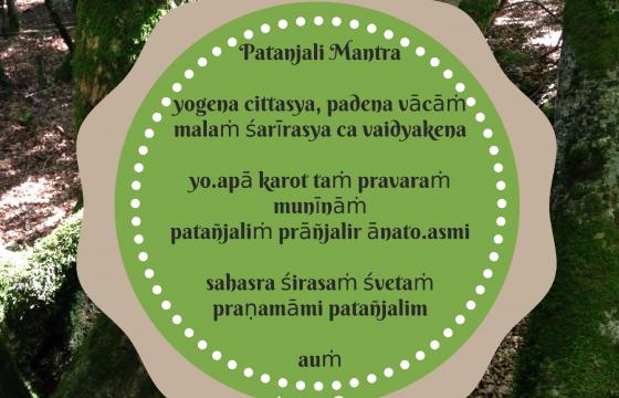 Patanjali Mantra als YogaGen Grafik