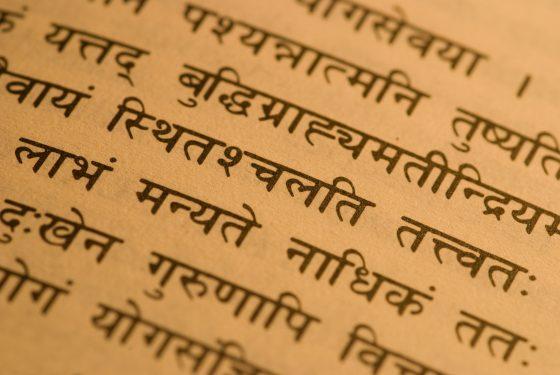 Sanskrit Vers aus der Bhagavad Gita